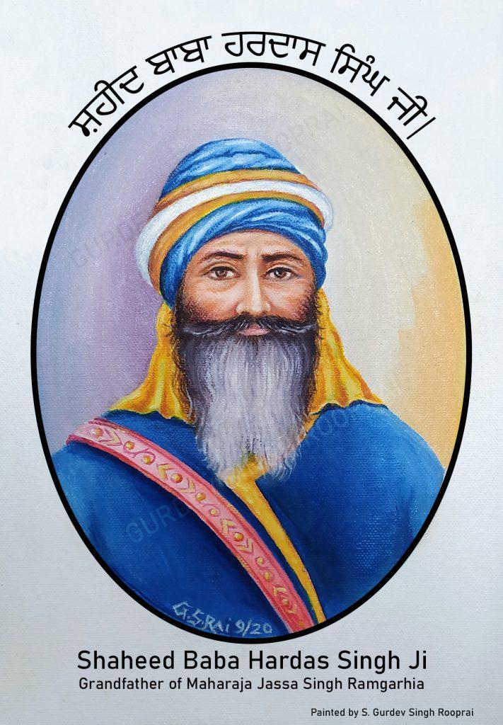 Shaheed Baba Hardas Singh Jee