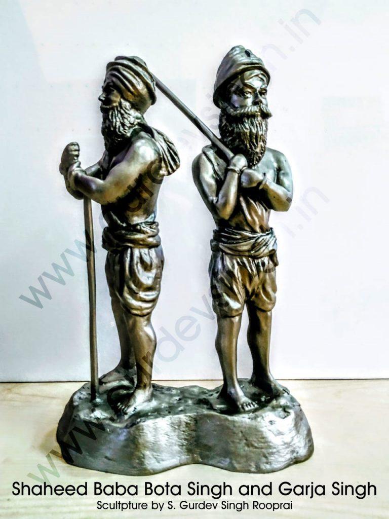 Sculpture of Shaheed Garja Singh and Bota Singh by Gurdev Singh Rooprai